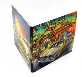 Упаковка диджипак для 1 диска и буклета