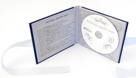 Хардбэк CD формата с завязками из атласных лент
