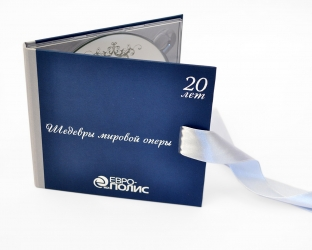 Дигибук CD формата с завязками из атласных лент