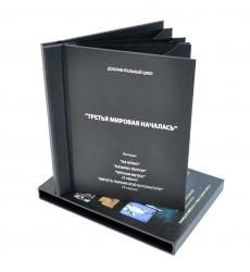 Digibook для 4х дисков из дизайнерской бумаги с тиснением