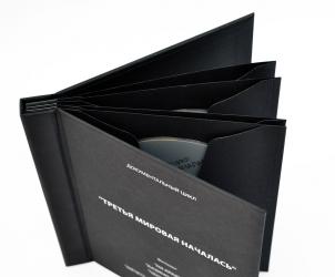 Диджибук DVD формата из дизайнерской бумаги с тиснением