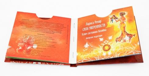 Дигибук CD формата для 4х дисков