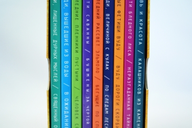 Слипкейс DVD формата для 9ти диджипаков