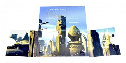 Креативная упаковка для диска