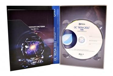 Диджистек для 4х дисков и брошюры.