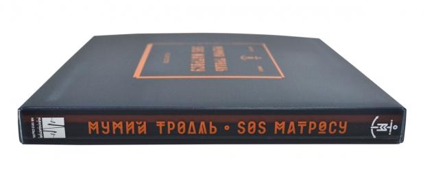 Диджипак CD 6 полос с картонным треем в пластиковом слипкейсе