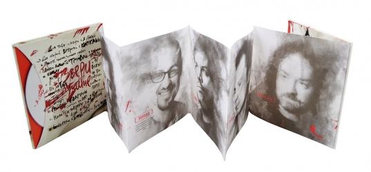 Эксклюзивная упаковка на 2 диска для музыкального альбома. Звери The Best