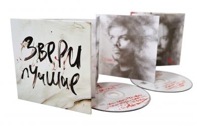Коллекционное издание на 2 диска для музыкального альбома. Звери The Best
