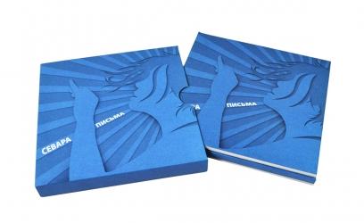 Индивидуальная упаковка-крест в слипкейсе. Севара