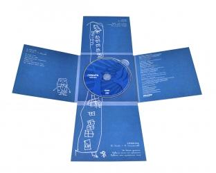 Картонная упаковка-крест с экотреем