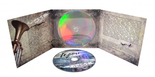 Диджипак CD формата, 6 полос, на 1 диск