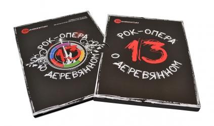 Диджипак DVD для 1 диска и буклета со слипкейсом