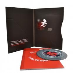 Упаковка диджипак для DVD диска и буклета