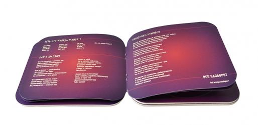 Кашированный диджипак с буклетом на 1 диск