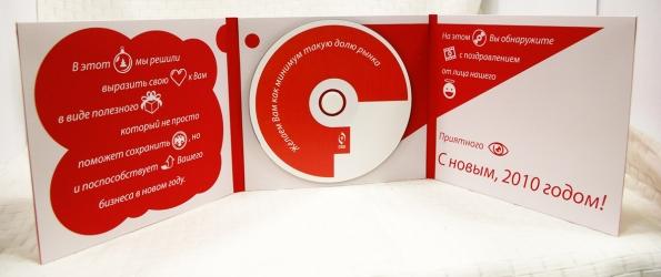 Digipack CD. 6 полос. изнутри