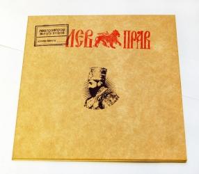 Конверт под CD на 1 диск. Лицевая сторона