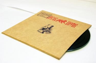 Картонный конверт под CD с печатью + диск