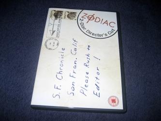 DVD амарей на на 2 диска. Лицевая сторона.