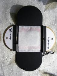 Конверт CD, вид на разворот.