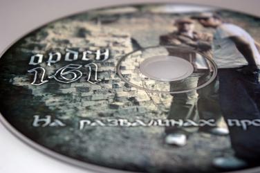 офсетная печать на CD диске