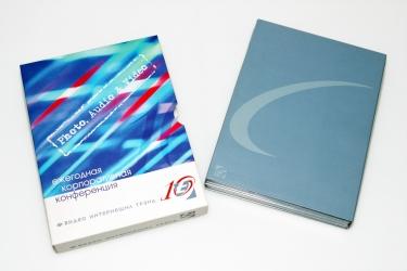 Упаковка для dvd для четырех дисков