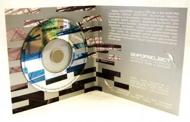Дигипак для mini-CD диска вид изнутри