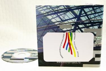 Крепление визитки в диджипак для мини-CD