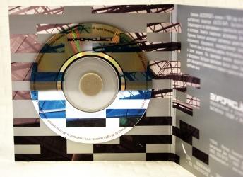 Диджипак для мини-диска. Крепление диска на спайдер