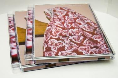 Super jewel case на 1 диск, лицевая сторона.