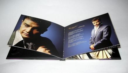 Диджибук CD формата на 1 диск, вид на разворот