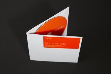 Брошюра для CD диска со спайдером