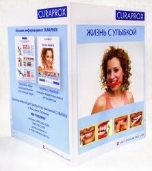 Буклет для мини-ДВД со спайдером, вид снаружи