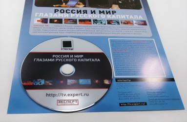 Печать по CD или DVD диску офсетом, крепления диска на спайдер