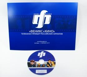 Листовка с CD или DVD диском на спайдере