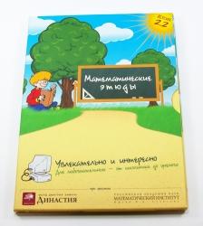Digipack DVD 4 полосы, 1 трей + слипкейс. Конструкция в сборе