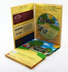 Диджипак DVD формата на 1 DVD диск со слипкейсом