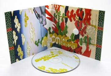 Диджипак CD формата, вид изнутри, печать по диску шелкографией