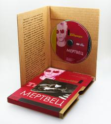 Гофропак DVD формата на 1 диск со спайдером + слипкейс