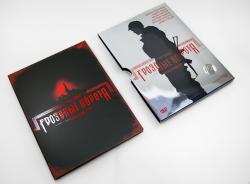 Дигипак DVD формата на 1 диск с металлизированным слипкейсом