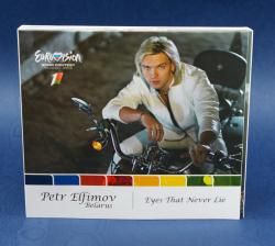 Диджипак CD формата для 2 дисков. Петр Ефимов.