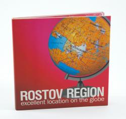 Диджипак для 1 мини DVD диска. Ростовская область.