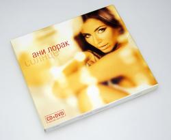 Диджипак CD формата 6 полос на 2 диска + слипкейс