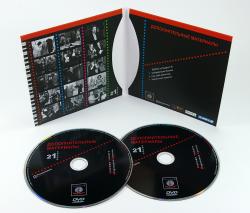 Digisleeve CD формата на 2 диска. Все это джаз.