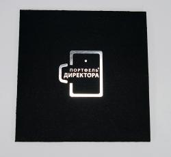 Конверт для CD из дизайнерской бумаги с тиснением. Портфель директора.