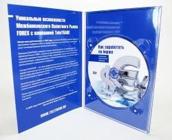 Диджипак DVD формата для 1 диска. Телетрейд.