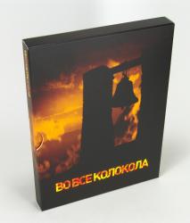 Диджипак ДВД формата на 3 диска + слипкейс.