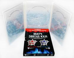 Диджипак DVD на 3 диска со слипкейсом