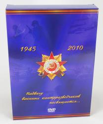 Коробка DVD формата для 3 амареев (amarey).