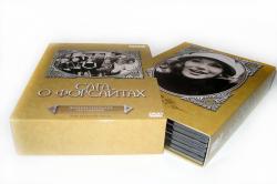 DigiStack формата DVD на 7 дисков со слипкейсом. BBC- Сага о Форсайтах.