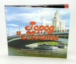 Диджипак для 1 CD диска, 4 полосы, + слипкейс из дизайнерской бумаги.